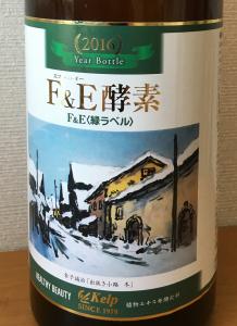 2016ニューイヤーボトルの酵素。2010年から、毎年、北海道出身の版画家、金子誠治さんの作品をあしらって、新年に限定数だけ販売しています。