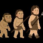 進化といえばポジティブなイメージですが