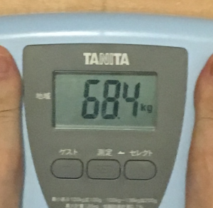 Before 68.4kg