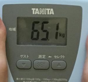 After 65.1kg