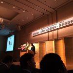 澤口先生。スライドをみている時間の方が多かったかも。