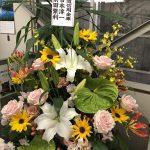 5月2日いただいたお花