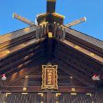 初詣は諏訪神社。おみくじは大吉でした。