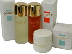 コルテF基礎化粧品